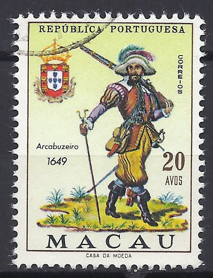 Portugal Macau Stamps 1966 Army Uniforms AF 409 20A Used | eBay