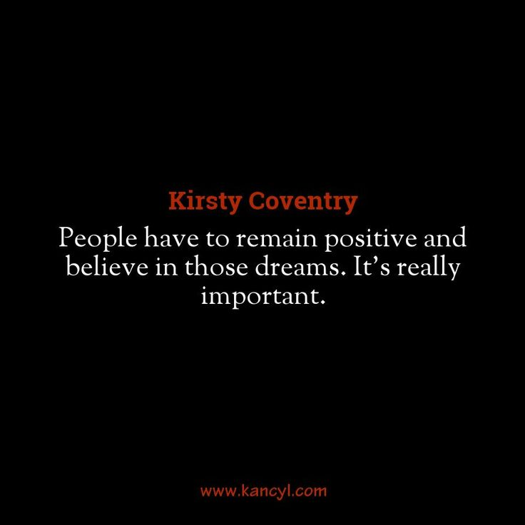 """""""People have to remain positive and believe in those dreams. It's really important."""", Kirsty Coventry"""