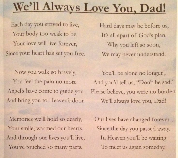 missing dad poems from daughter | Poem I wrote for my dad. Love you dad Funeral poem Obituary poem ...