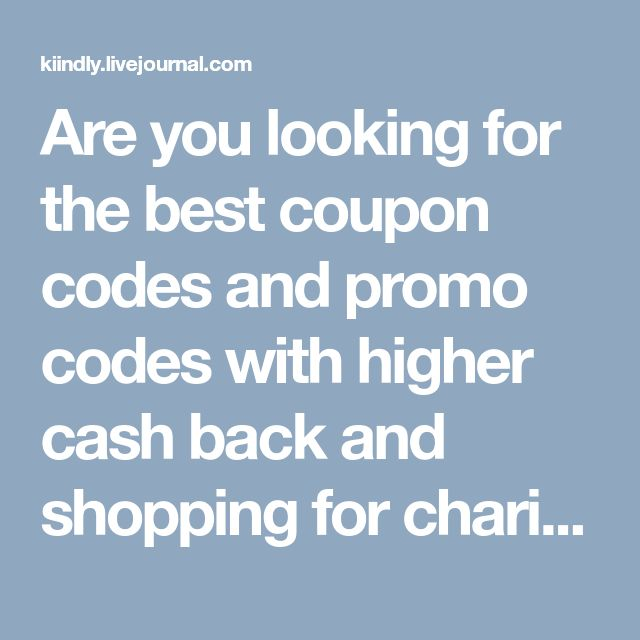 7 best kiindly cash back images on pinterest coupon codes are you looking for the best coupon codes and promo codes with higher cash back and fandeluxe Choice Image