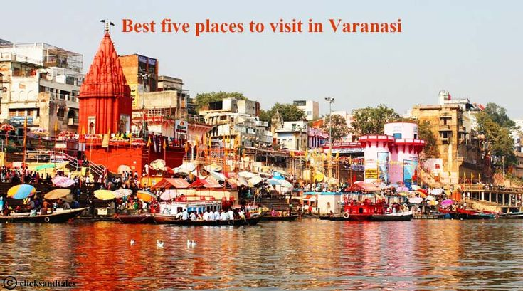 Book your India tour packages under Rs 5000 from Tentaran and offering one of the best travel deals for best five places to visit in Varanasi in India. #IndiaTourPackagesUnderRs5000 #BestTravelDealsinIndia #IndiaTravelGuide #BestfiveplacestovisitinIndia #BestHoneymoonPlacesinIndia #TopTravelDestinationsinIndia #BesttouristdestinationsinIndia #BestTouristPlacesinIndia