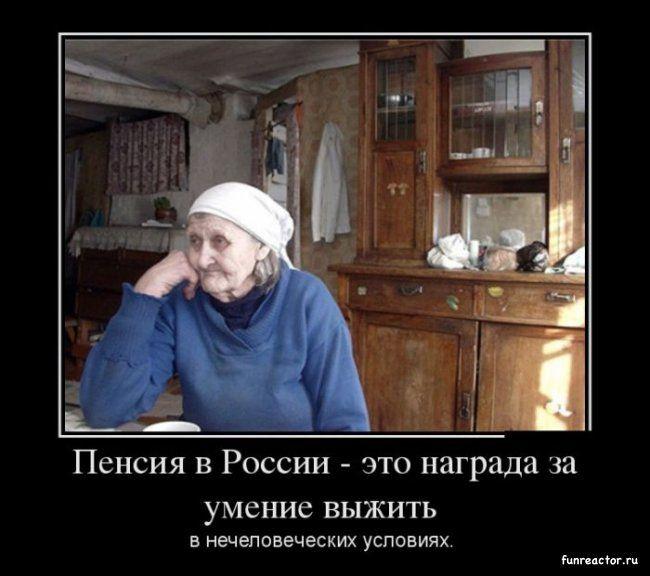 Прикольные картинки с подписями про пенсионеров, картинки любовь страсть