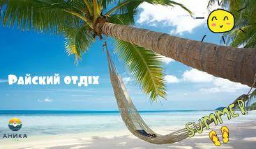 http://red-hood.com/anikatour/wp-content/uploads/2017/02/доминик..jpg      Доминиканская Республика.      Государство в восточной части острова Гаити и на прибрежных островах. Западную треть острова занимает государство Республика Гаити. Остров входит в состав архипелага Больших Антильских