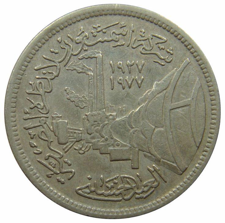 (M42) - Ägypten Egypt - 5 Piastres 1978 #numismatics #coins #ebay #money