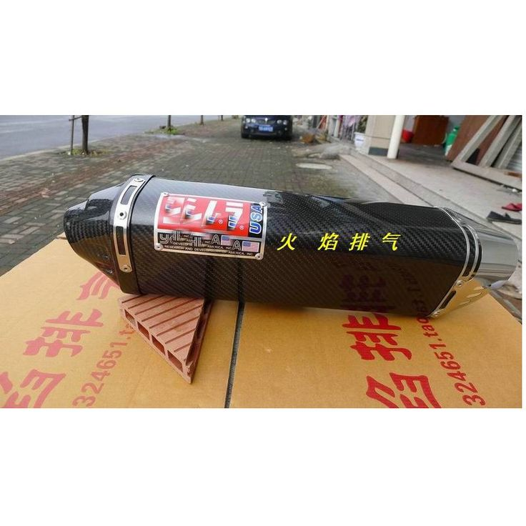 yoshimura exhaust tubo escape moto triangle large displacement drz 400 z800 z750 z1000 cbr250 cb400 ktm exhaust free shipping #Affiliate