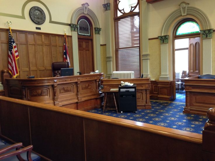 Inside The Shelby County Common Pleas Court In Sidney, Ohio. Www.SidneyDUI.