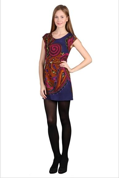 TERAZİ  Alışkanlıklarını bırakamayan ve seven bir yapısı olduğu için klasik tarzı tercih eder. Özellikle yaz-kış giyilebilecek ürünler tam sizlik.    http://www.sanslikadin.com/p-24731-only-36-elbise.aspx