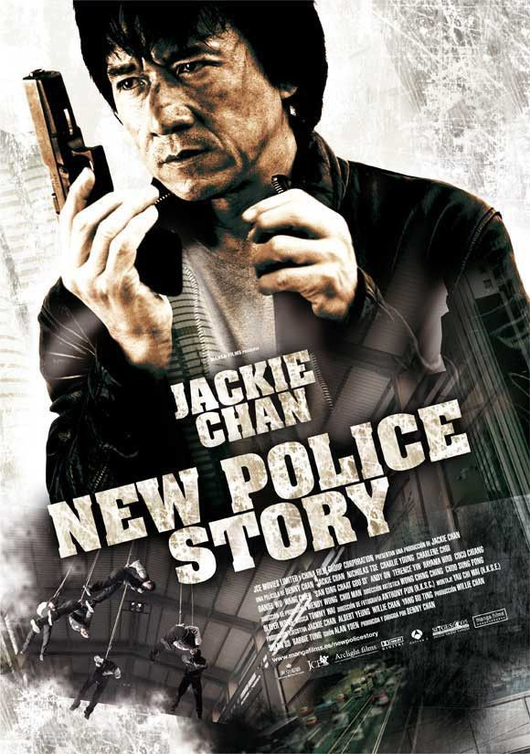 New Police Story 11x17 Movie Poster (2004)