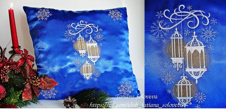 Christmas machine embroidered cushion. This Christmas pillow cover will be a great addition to your Christmas decor or make a great gift! It will fit pillows approximately 17,72 x 16,54 inches. #embroidered_cushions#Christmas_present#interior_decoration#Christmas_int