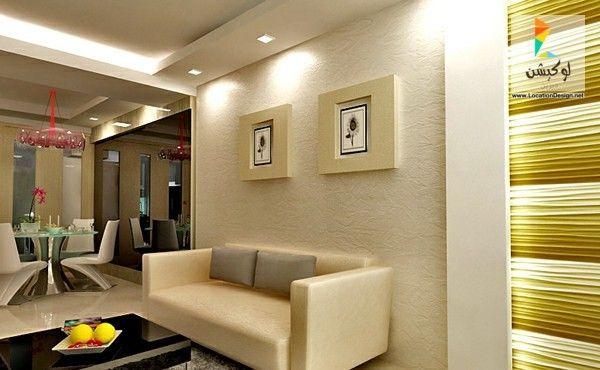 2017 2018 - False ceiling designs for living room price ...