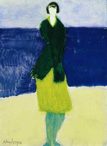 Milton Avery: Paintings from the Collection of the Neuberger Museum of Art, with essay by Barbara Haskell