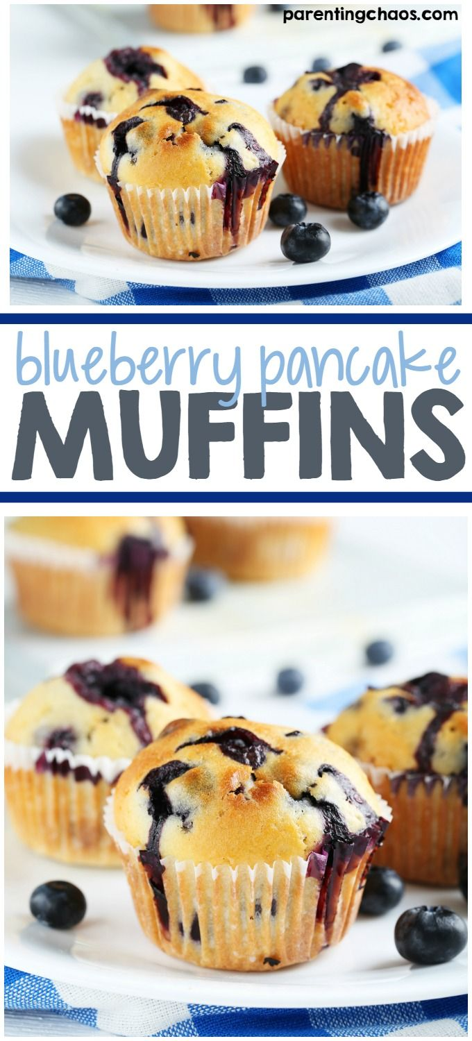 Easy Pancake Muffins Recipe - The ultimate grab & go breakfast!