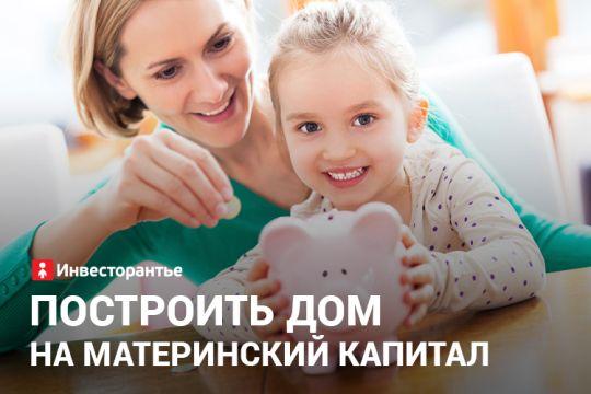 http://investorentier.tumblr.com/post/141078809787/