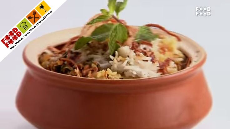 Kheema Biryani | Mutton Biryani | Turban Tadka