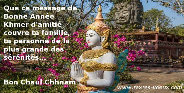 Voeux Nouvel An Cambodgien pour message sms