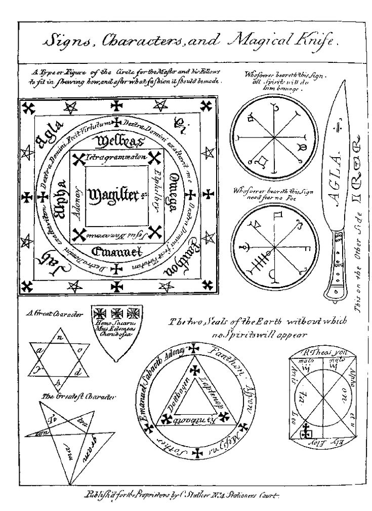 Google Image Result for http://www.sacred-magick.com/img/magick_circles/sibly4e.gif