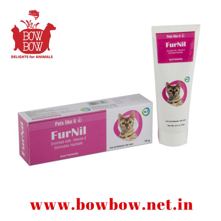 Furnil clears hairballs from digestive tract of cat with natural laxative action and provides strength to hairs and prevent hair fall during grooming and thus minimizes risk of hairball formation.  #bowbow #makeinindia #petstore #petsupplies #petservices #petportal #petlove #doglove #cutedogs #cutecats #nohairball #catlaxative #furnil