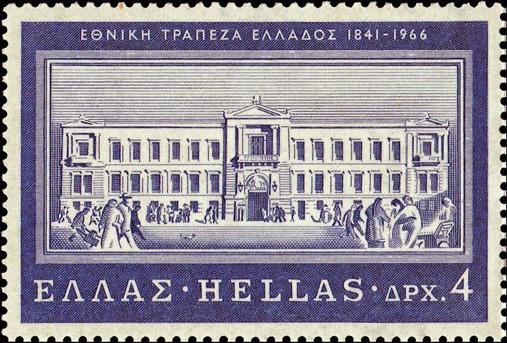 1966 Ελληνικά γραμματόσημα**Το κεντρικό κατάστημα της ΕΘΝΙΚΗΣ ΤΡΑΠΕΖΑΣ το 1902 Τεμάχια : 1.516.807