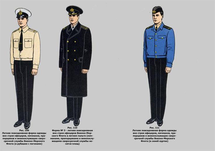Куртка армейская вортник каракуль