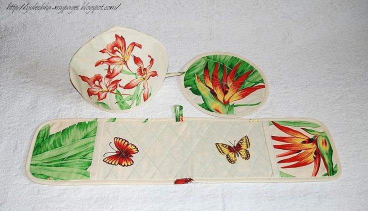Кухонные комплекты из ткани - прихватки, салфетки, грелки на чайник | Мамин Креатив
