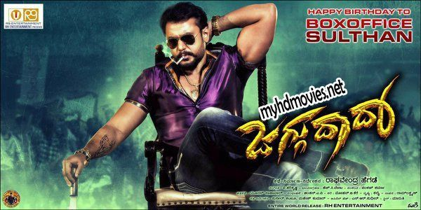 #JagguDada full movie download and watch online Overview of Jaggu Dada Movie Jaggu Dada is an upcoming Indian Kannada-language action-romance movie. Darshan, Deeksha Seth, Srujan Lokesh,