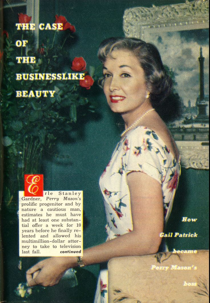 Gail Patrick, executive producer of the Perry Mason TV series (1957-1966). From TV Guide, June 23, 1958. From the Jim Davidson Collection.