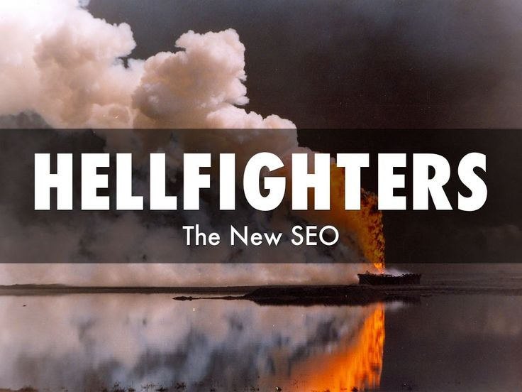 Hellfighters and the New SEO - A Haiku Deck by @Martin (Marty) Smith: Fires happen to every website no matter how careful their overseers. Fires destroy value. Today's fires are complex and intertwined requiring specialized cross functional teams to extinguish called Hellfighters.
