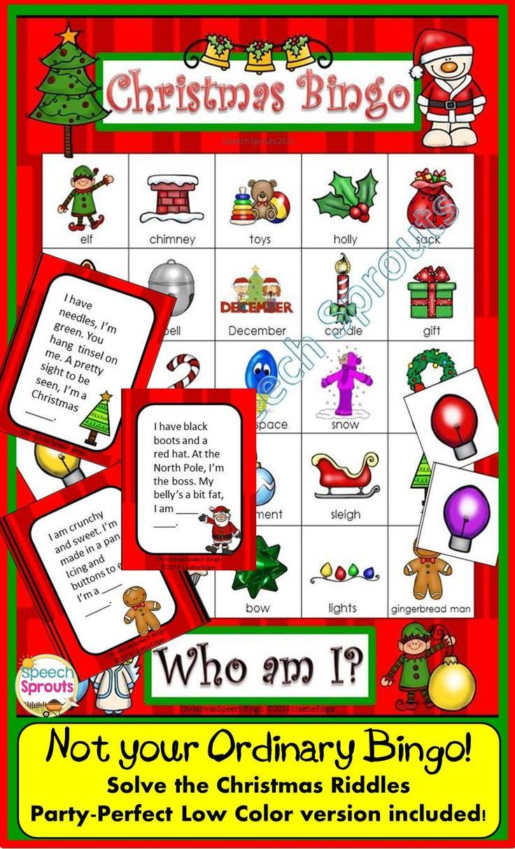 $ Print and go Christmas Bingo Riddles- Perfect educational party activity! Solve the fun rhyming riddles for critical thinking, vocabulary and listening. Low-color/ grayscale version included