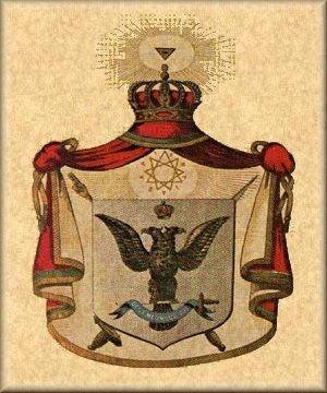 Brasão do Grau de Soberano Grande Inspetor Geral - Rito Escocês Antigo e Aceito