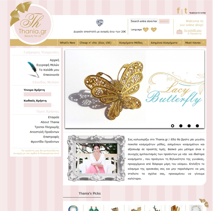 A brand new e-shop is on air...designed all by Poua Design!Enjoy