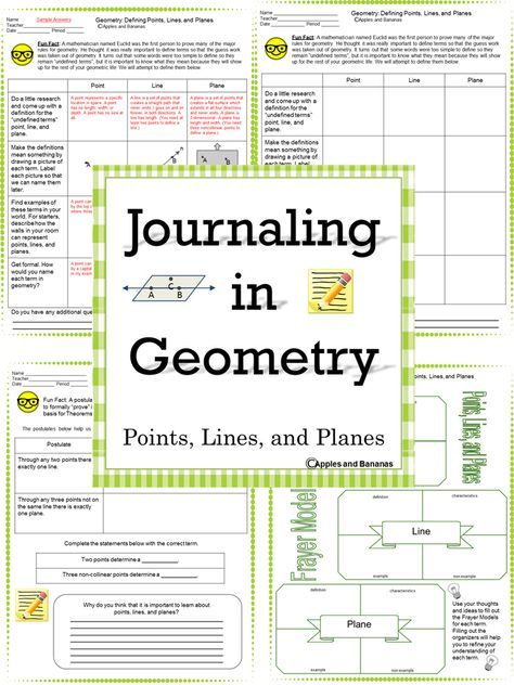 Journaling in Geometry - Points, Lines, and Planes bundle with note/journaling student pages, teacher keys, etc. ($2)