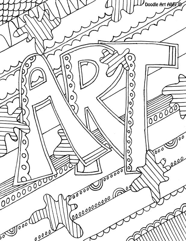 Binder Cover Art Coloring Page