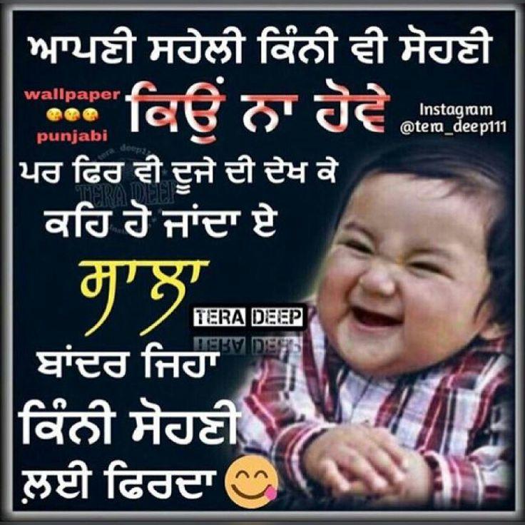 77+ Punjabi Images - Love, Sad, Funny, Attitude for ...