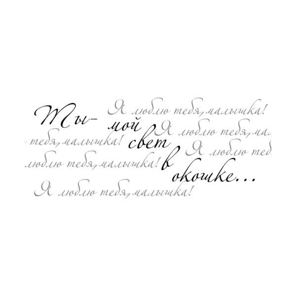 надписи ❤ liked on Polyvore