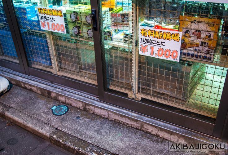 """""""「駐輪禁止」ではなくて初めから「有料駐輪場」にしておけばいいのかという学びを得た #akihabara"""""""