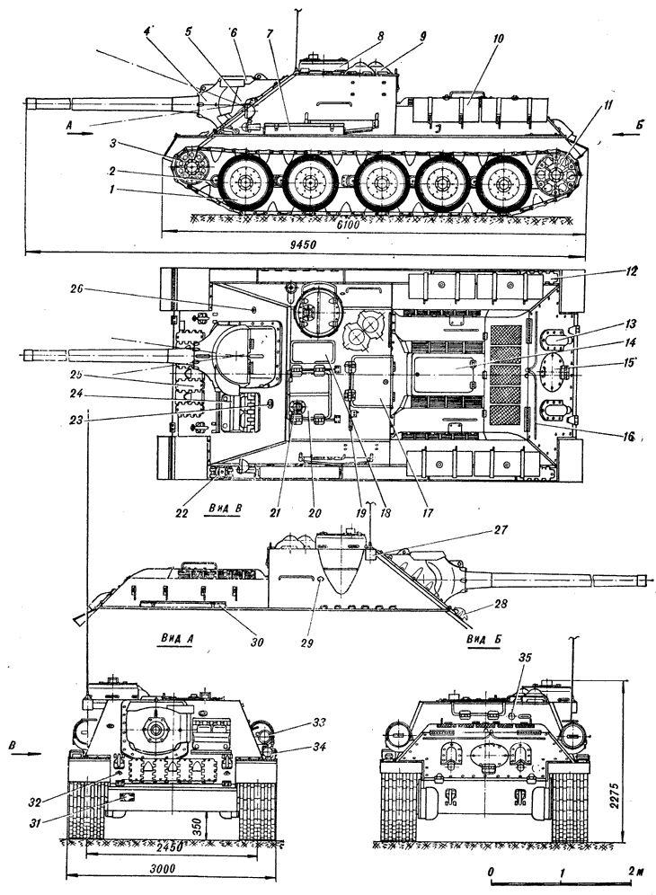 Tank Schematics/Blueprints - SUBSIM Radio Room Forums