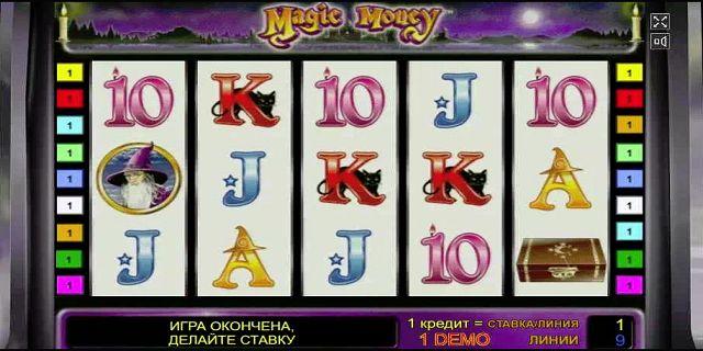 играть в онлайн игры на деньги и бесплатно
