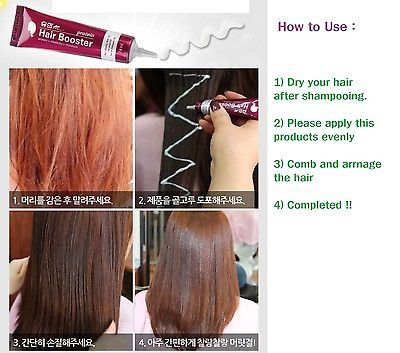 (24ml x 10 pcs)Hair Booster YUHAN-M Protein Moisture Elasticity Made in Korea