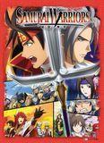 Samurai Warriors: The Complete Series [2 Discs] [DVD]