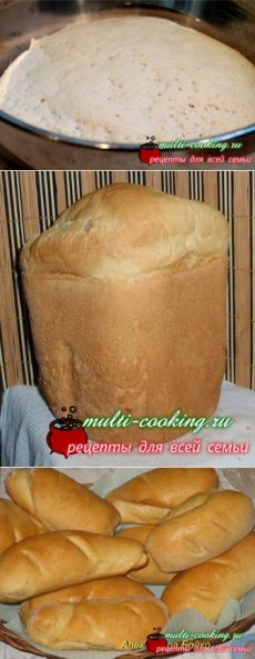 Рецепты для хлебопечки | Рецепты для всей семьи