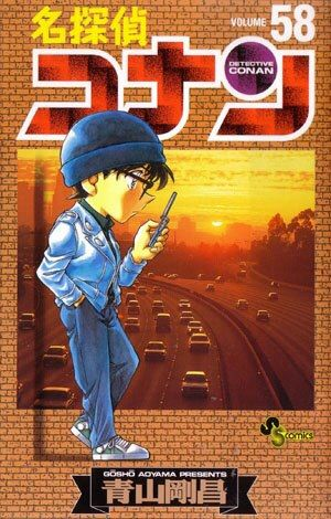 Book 58