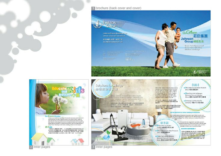 2D > Graphic > Johnson Group Job Nature: Brochure Design