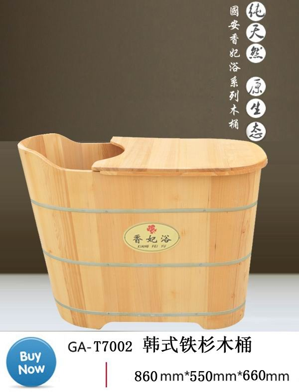 Chinese Wood Bathtub