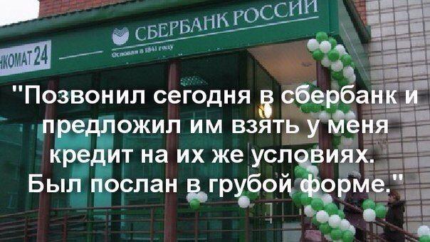 В МММ платиться до 100% в месяц!! http://goo.gl/3fDm0A - Регистрация