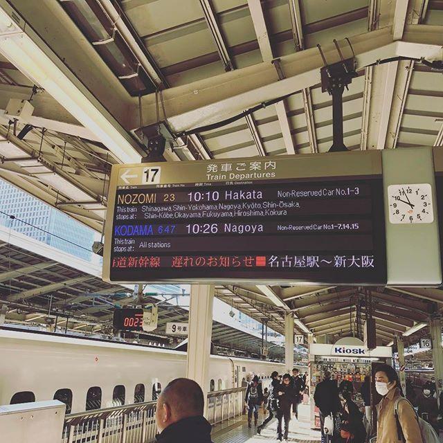 Pinを追加しました!/安定の休日出勤 #旅芸人 なう 今週末は西へ 東京駅新幹線切符売り場やお弁当コーナー激混み 旅行シーズンでもない気がしますが、ビックリする位の人。 資料ギリギリまで創るので、電源確保の為安定の #自腹アップグレード (-_-) #グリーンでも電源無い車両もあるので気をつけて