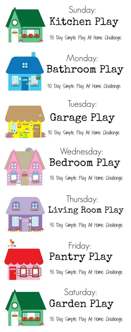 Toddler Play Ideas for Home - 7 Days of Week! 30 Days Total!!!