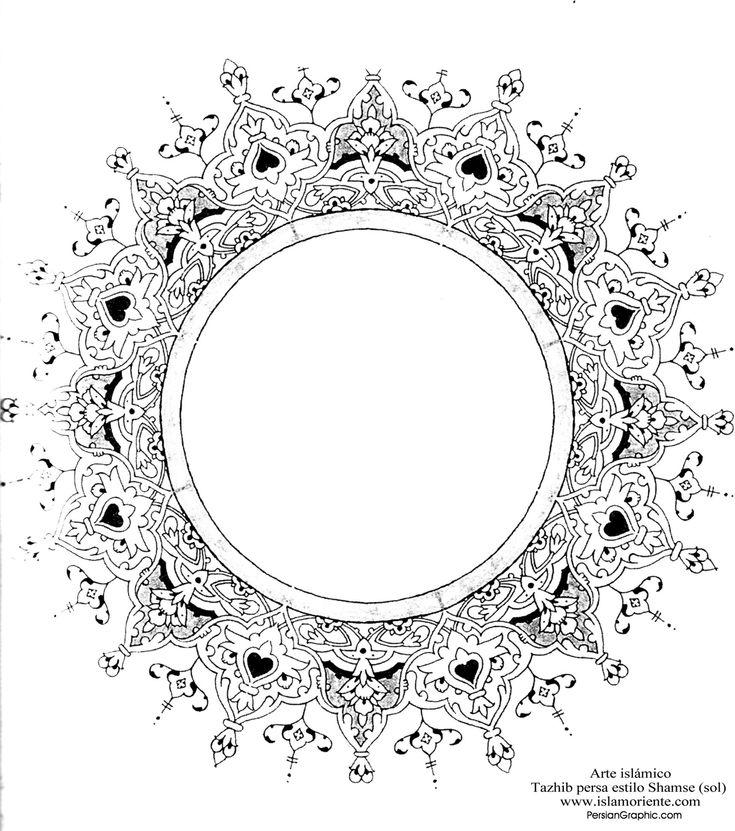 Arte islámico- Tazhib persa estilo shamse (sol)-23.jpg 1.890×2.136 piksel
