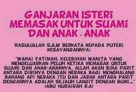 Image result for doa untuk melembutkan hati suami