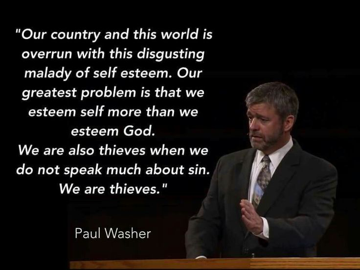 paul washer dating quotes