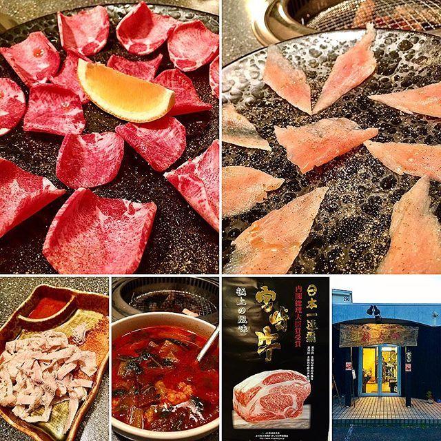 プロスポーツ界のほか芸能人や著名人が数多くお忍びで訪れる、全席個室で厳選された【宮崎牛】を炭火でじっくり味わえる名店。 スタートはセンマイとビール🍺 上ミノ、上タン塩、シンゾウからの、ハラミ、カルビ…クッパで締めます。amazing✨ □・◆・□・◆・□・◆・□・◆・□・◆・□・◆・□ #焼肉#やきにく #instagood #食べ歩き#肉#肉活 #麺ズ倶楽部 #miyazaki#宮崎#恒久 #和牛炭焼林太郎#林太郎 #日本一の宮崎牛 #宮崎牛A5クラス #誕生日祝い焼肉 #いつもお世話になっております #ラーメンしか食べない訳ではございま麺 #ホントは痩せたいと思ってる